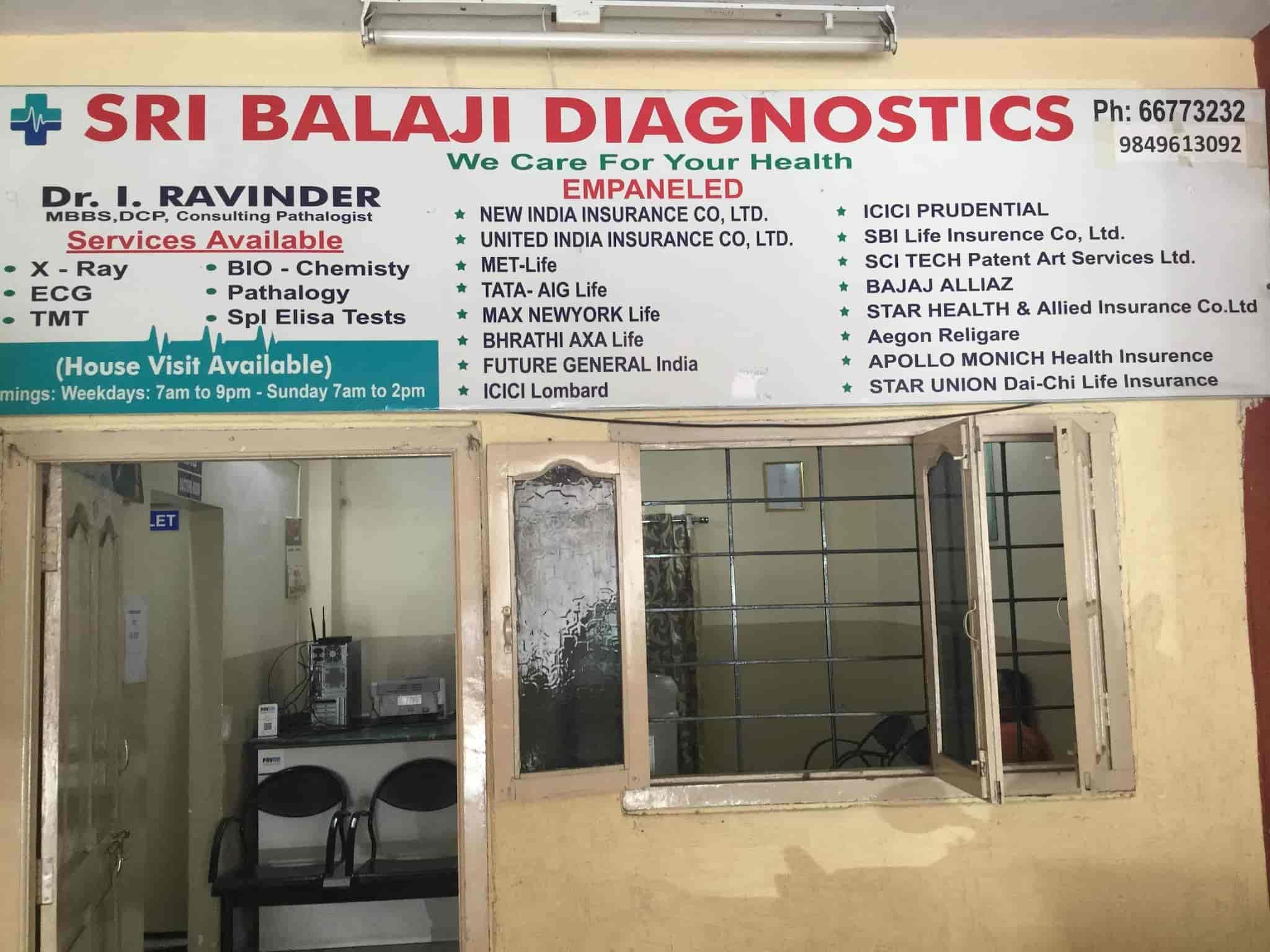 Sri Balaji Diagnostic Services, Himayat Nagar - Diagnostic