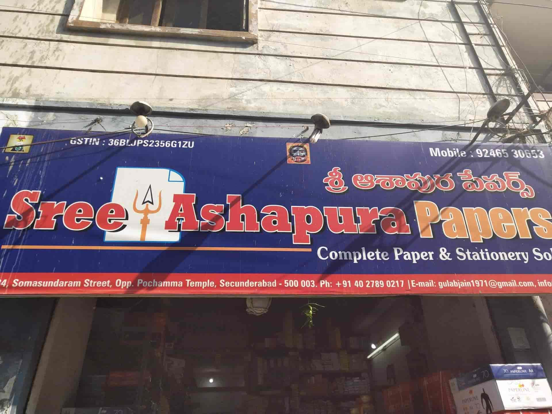 Sree Ashapura Papers, Secunderabad - Stationery Wholesalers