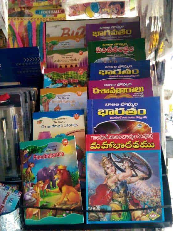 Vishal Book Centre, New Nallakunta - Book Shops in Hyderabad - Justdial