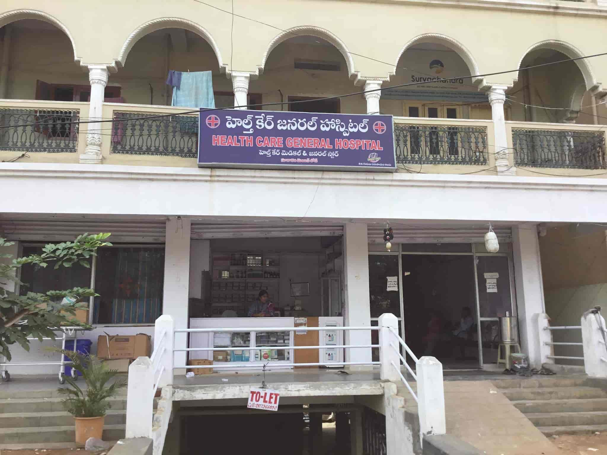 Health Care General Hospital, Suraram - Hospitals in