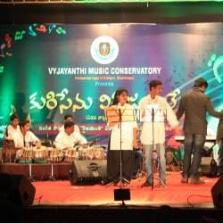 Vyjayanthi Music Conservatory, Dilsukhnagar - Music Classes in