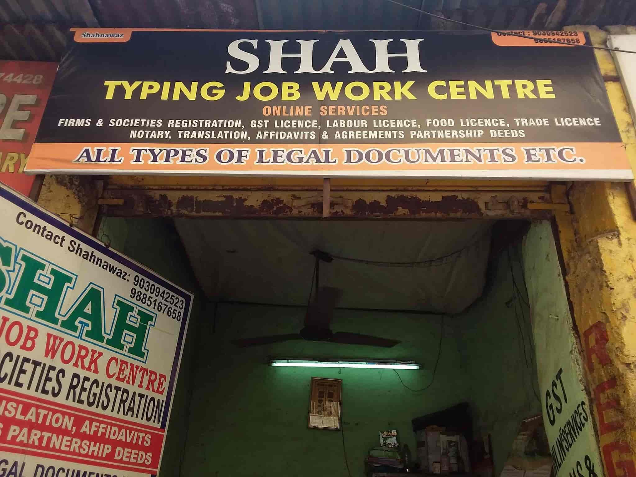 Shah Typing Job Work Centre, Nampally - DTP Services in