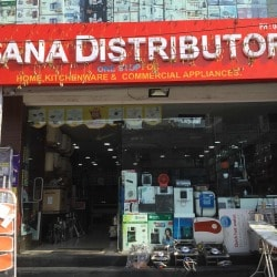 Sana Distributors, Rashtrapati Road - Home Appliance Dealers in
