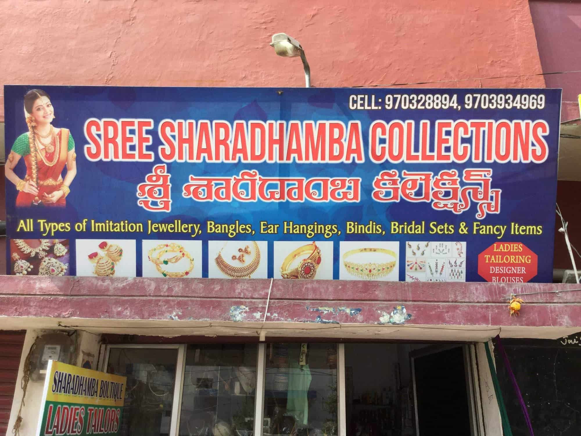 eb4d379bc9f6d Sree Sharadamba Collections, Tarnaka - Cosmetic Dealers in Hyderabad ...