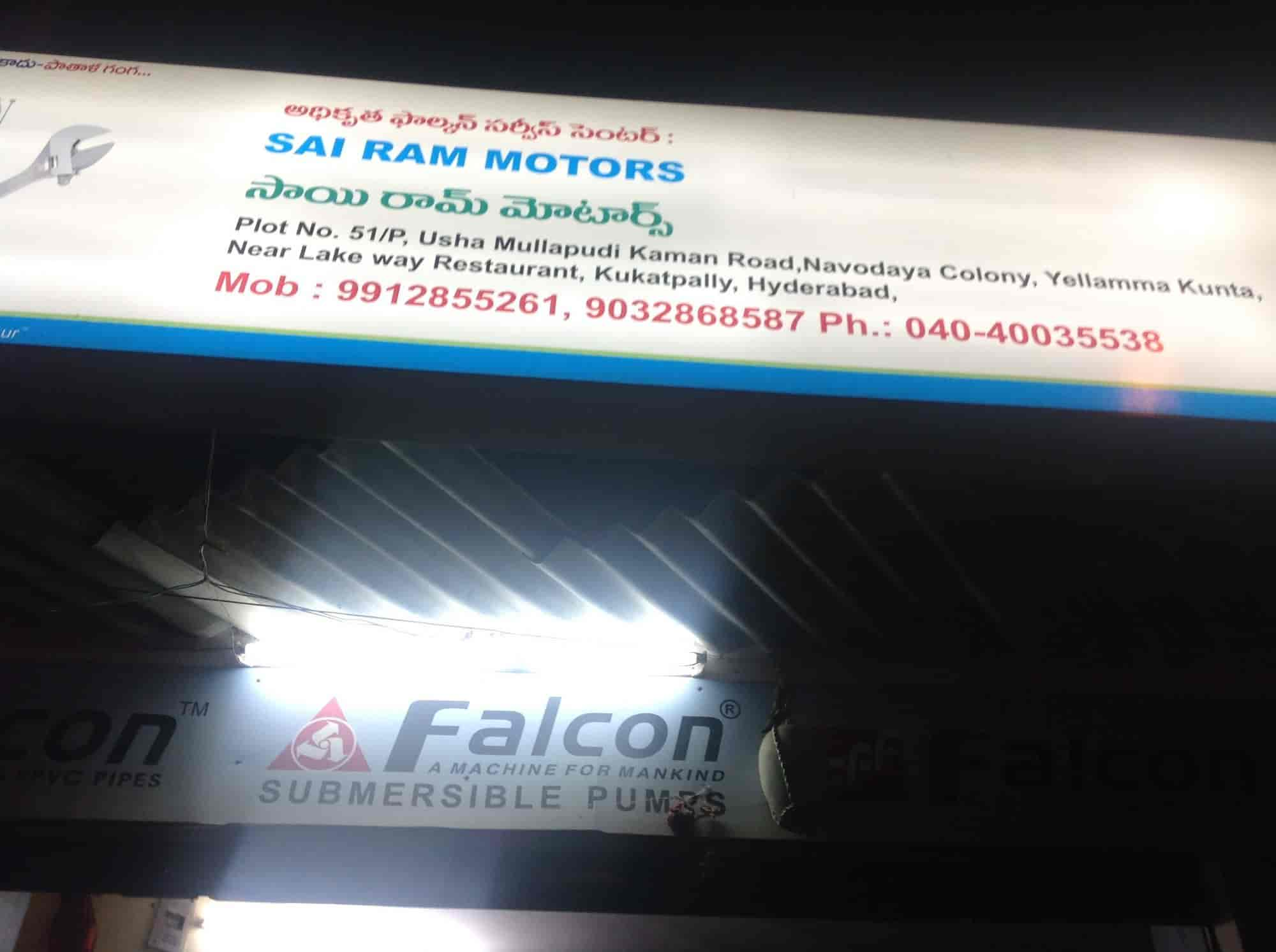 Sai Ram Motors And Borewells Pumps, Kukatpally - Borewell Repair