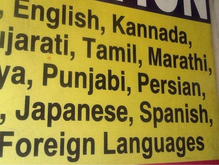 English to telugu translators