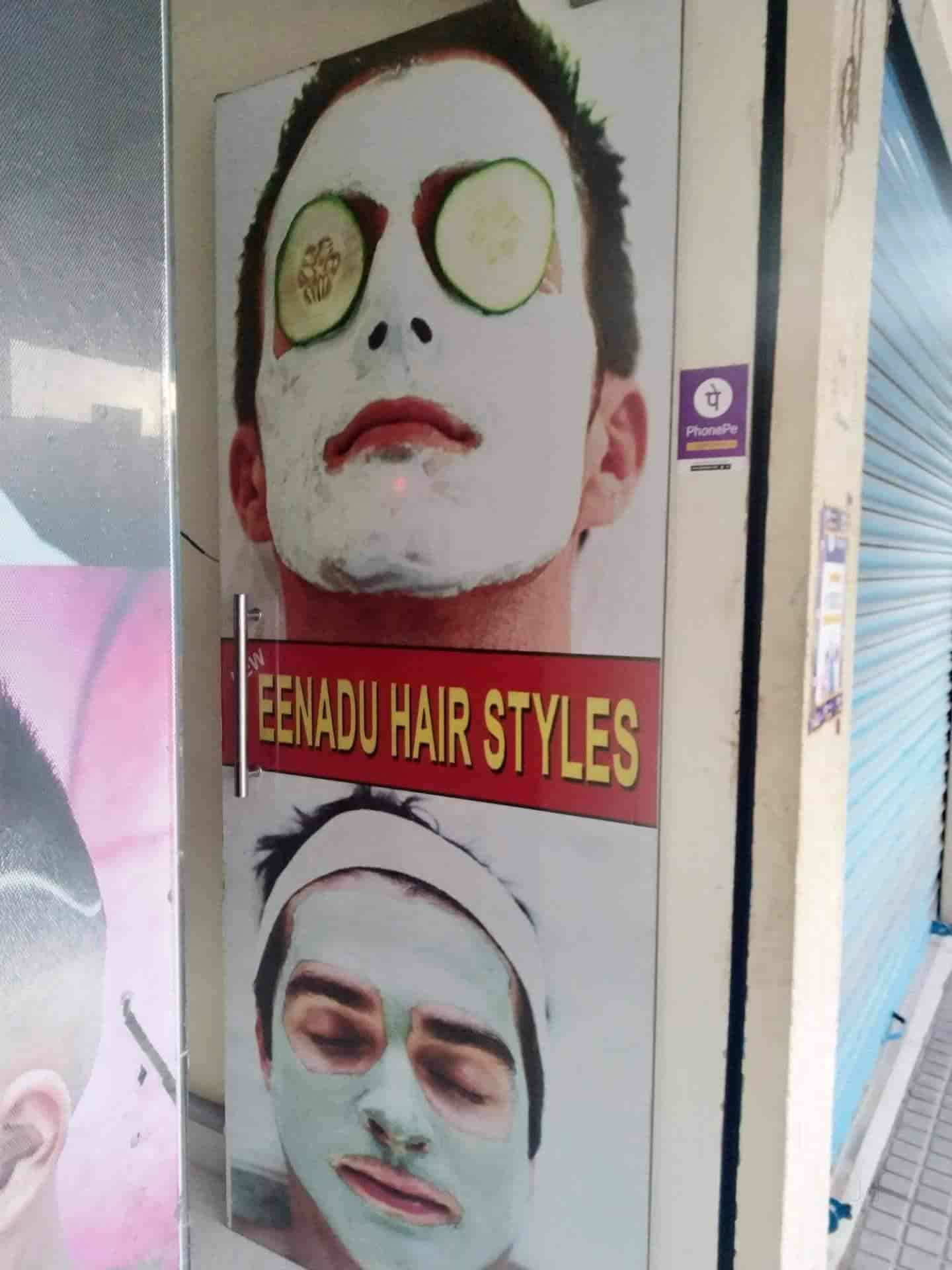 New Eenadu Hair Cutting Saloon Photos, Malkajgiri, Hyderabad