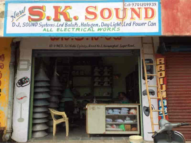 Sk Sounds Photos, Karmanghat, Hyderabad- Pictures & Images