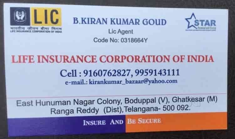 Kiran Goud Lic Agent Photos Boduppal Hyderabad Pictures Images