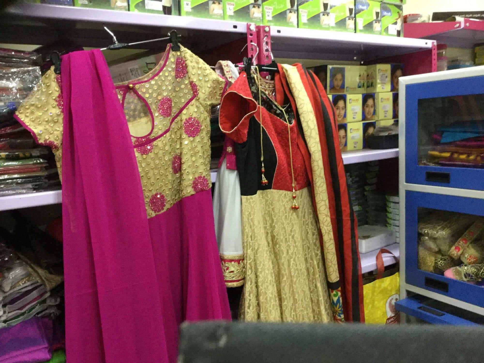 Shri Gayathri Boutique Kukatpally Boutiques In Hyderabad Justdial