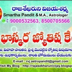 astrology teachers in hyderabad
