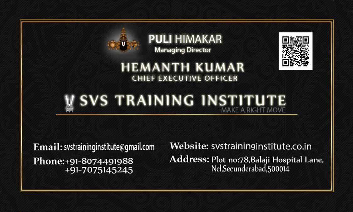 SVS Training Institute, Suchitra Cross Road - Computer