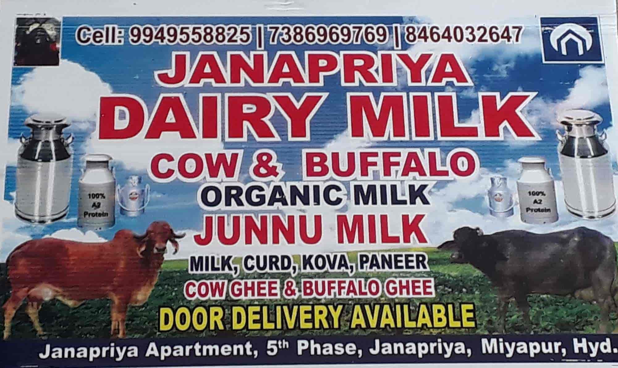 Janapriya Healthy Cow Milk, Miyapur - Milk Dairy in