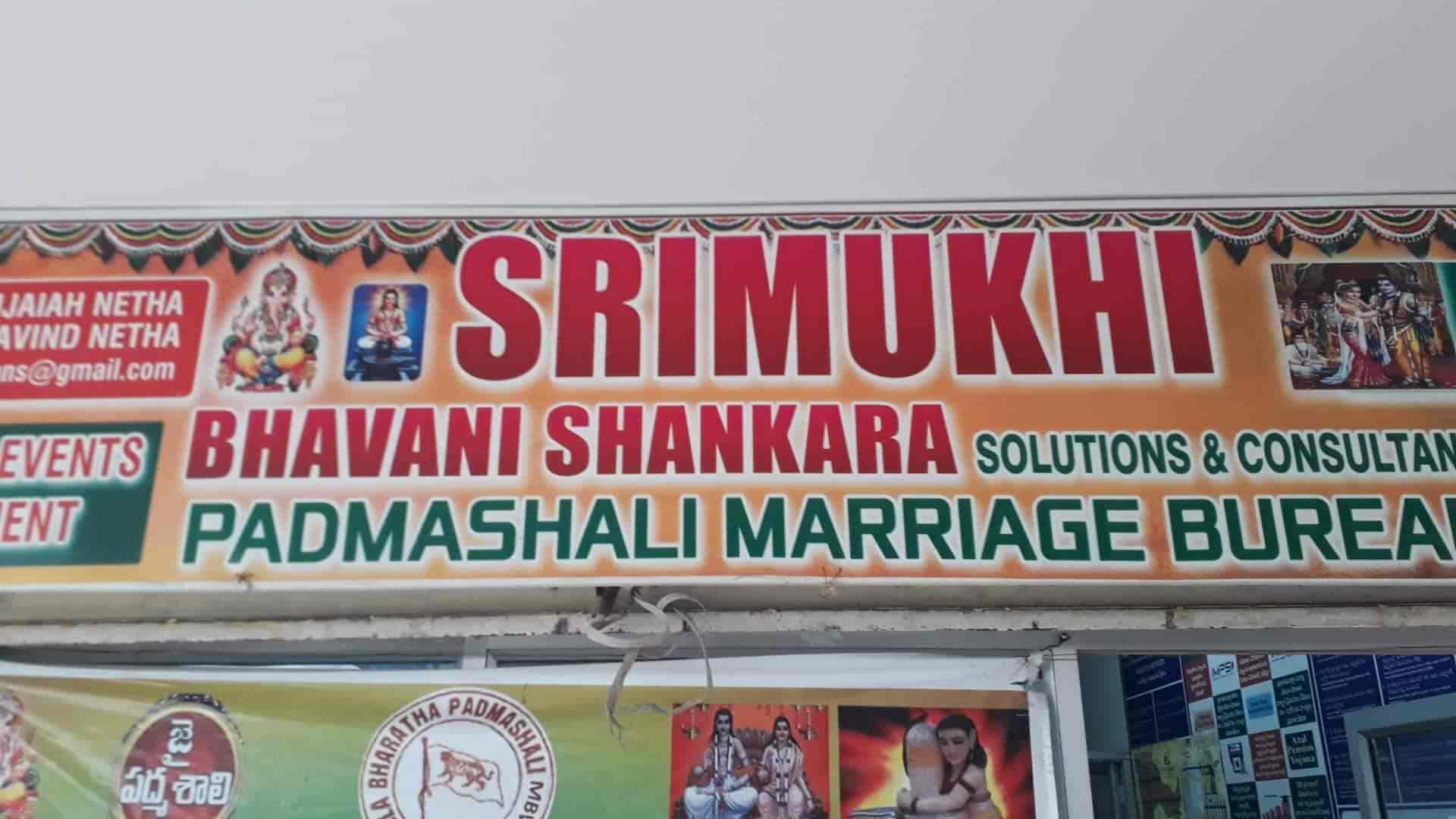Sri Mukhi Padmashali Marriage Bureau Photos, L B Nagar, Hyderabad