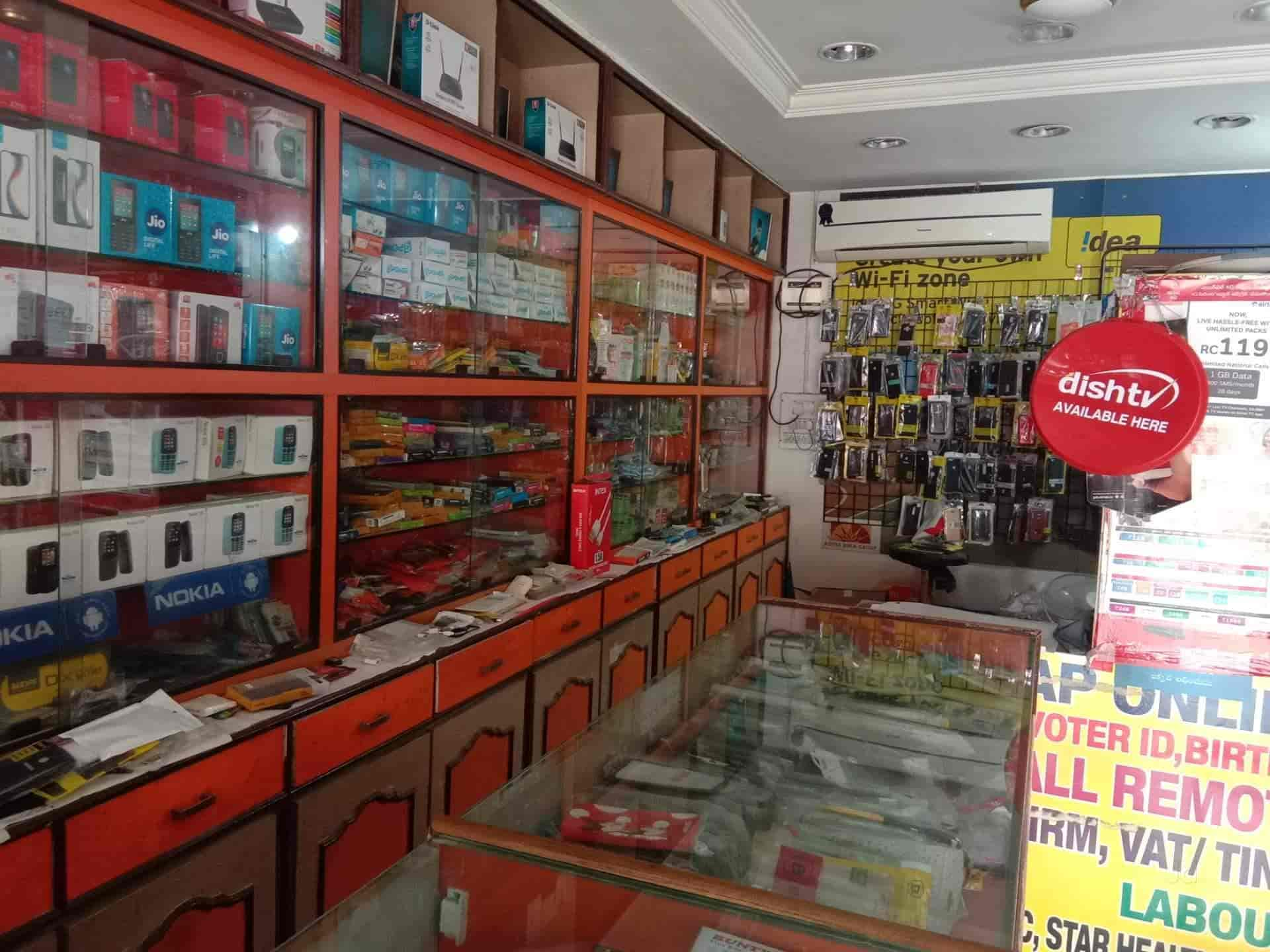 SRS Electronics & Mobiles, New Nallakunta - Mobile Phone