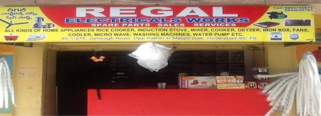 Regal Electricals Spare Parts Repair Service