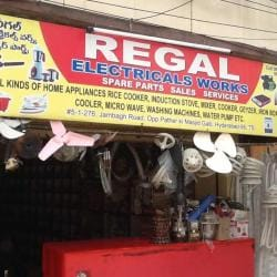 Front View Regal Electricals Spare Parts Repair Service Photos Jam Bagh