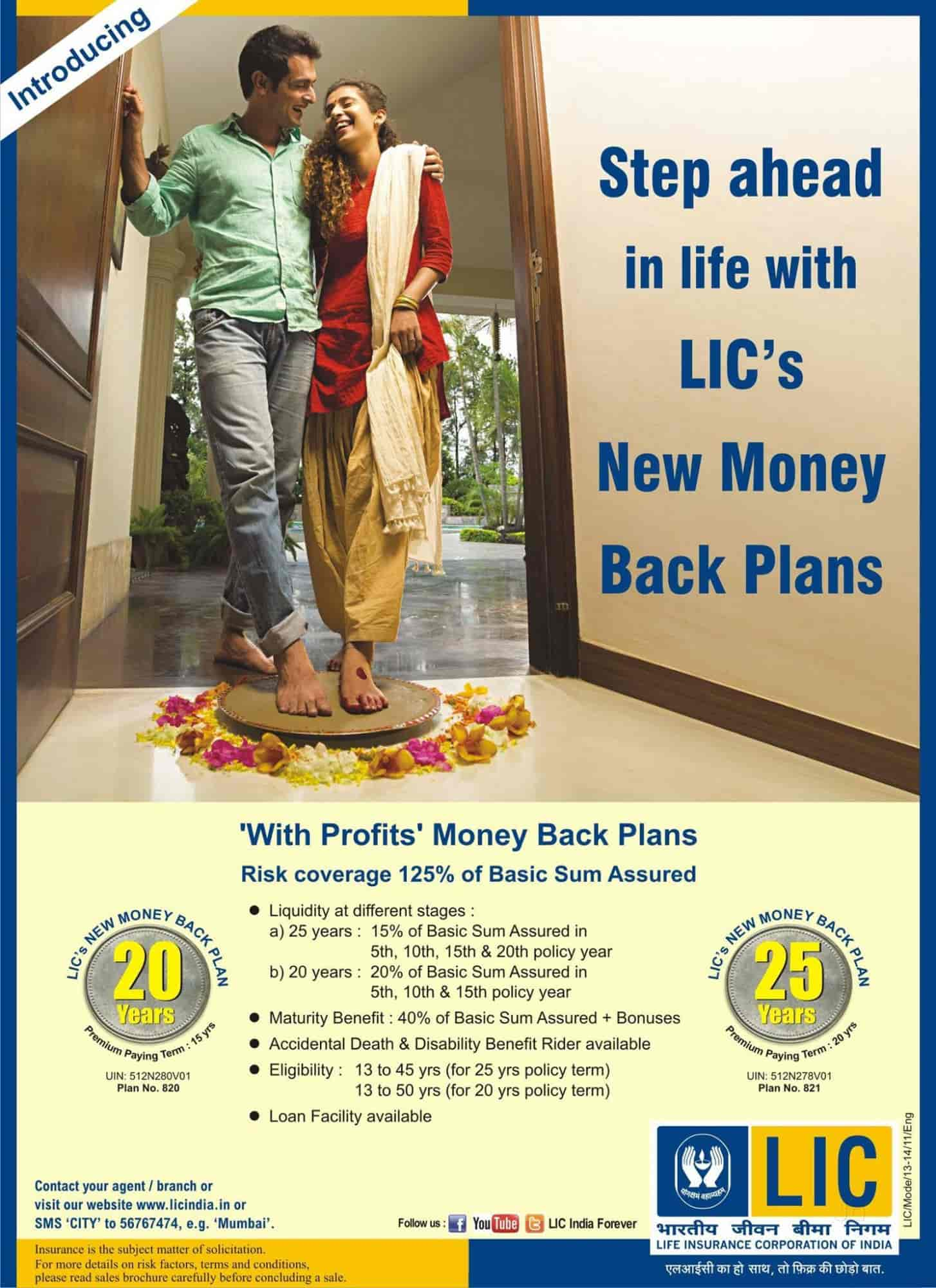 LIC Of INDIA Photos, , Hyderabad- Pictures & Images Gallery - Justdial