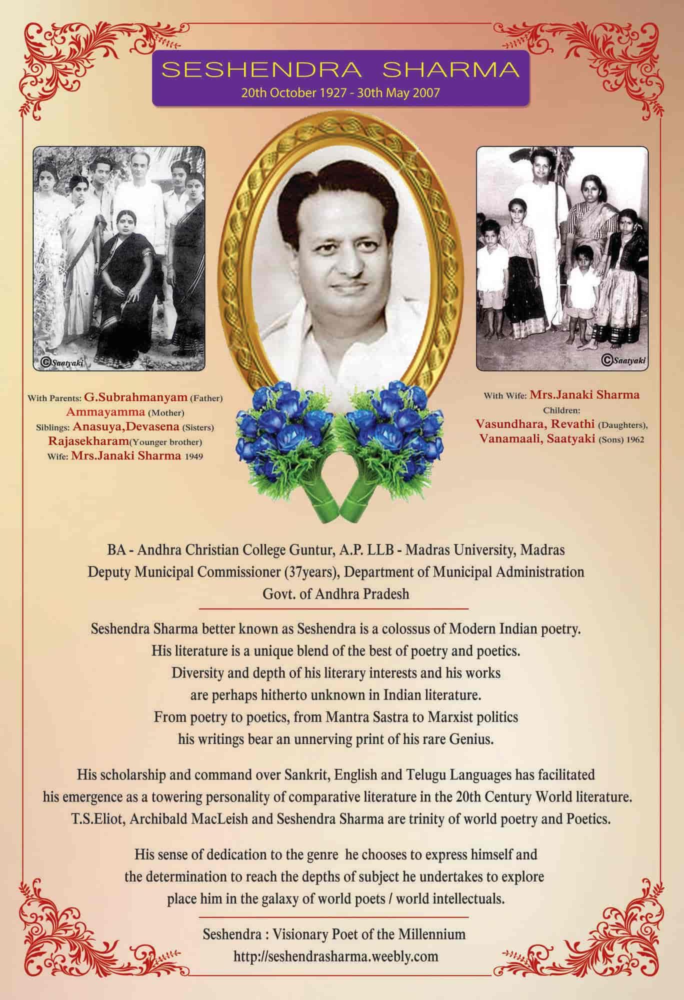 Gunturu Seshendra Sharma Memorial Trust ( Non - Profit ), Somajiguda