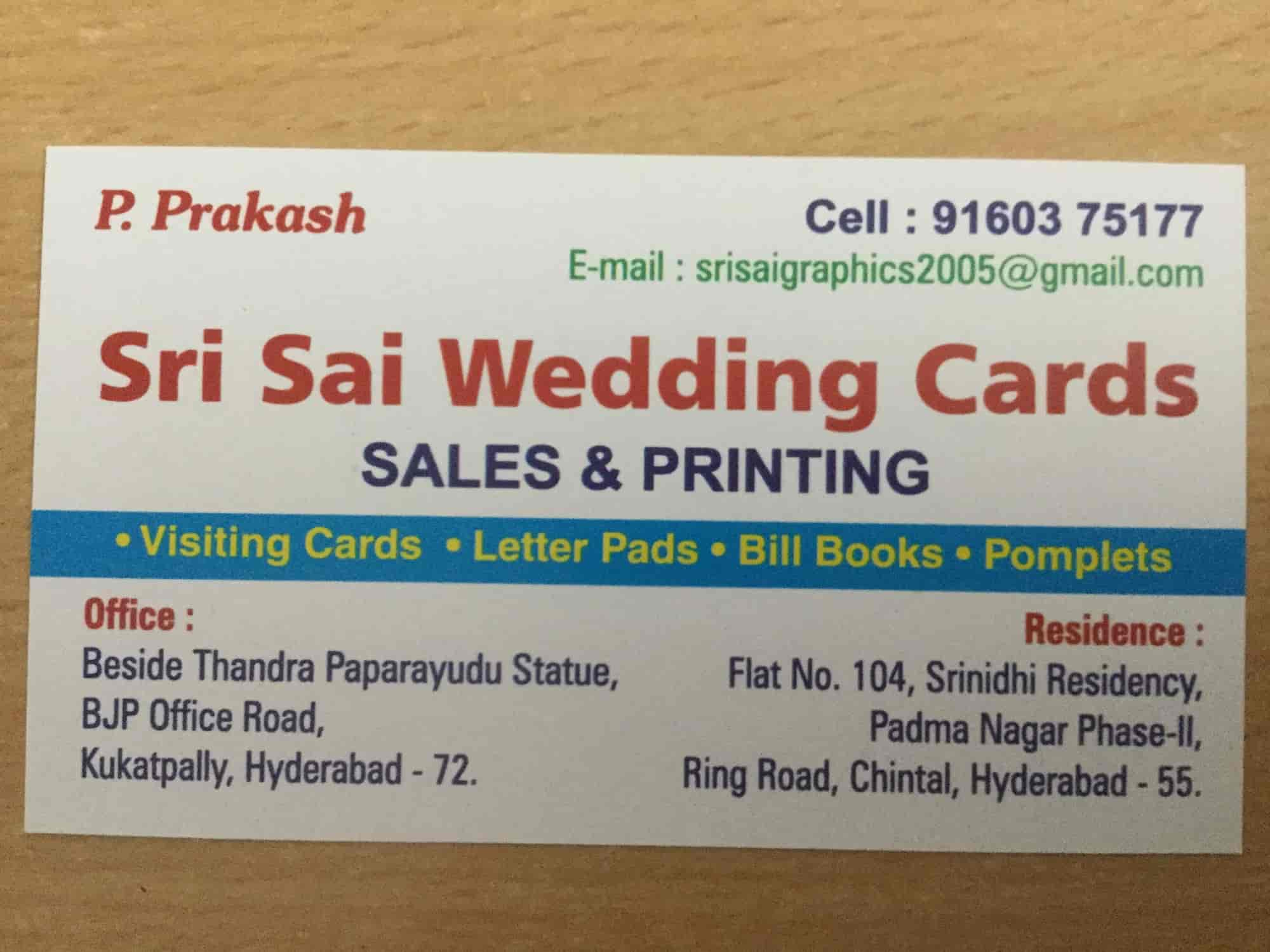 Sri Sai Wedding Cards, Kukatpally - Printers For Visiting Card in ...