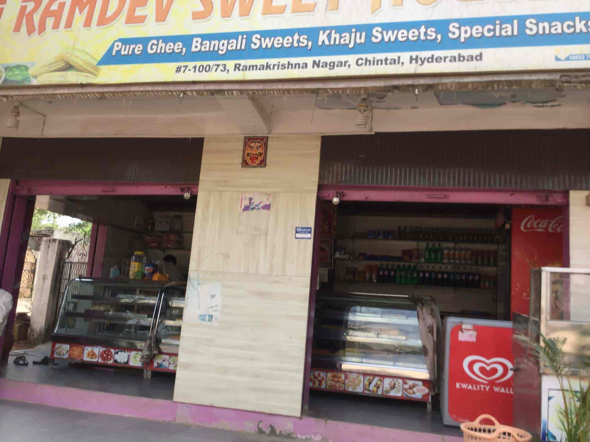 Baba Ramdev Sweet House Photos, Chintal, Hyderabad- Pictures
