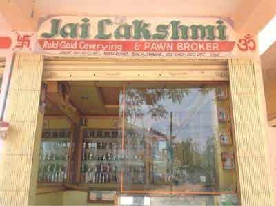 Jai Laxmi Rold Gold Pawn Brokers Photos Balaji Nagar Hyderabad