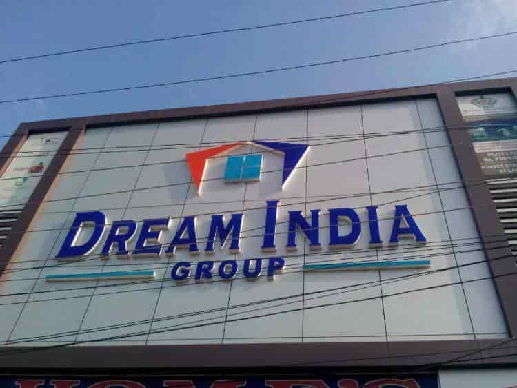 Dream INDIA Group Photos, Phisal Banda Santosh Nagar