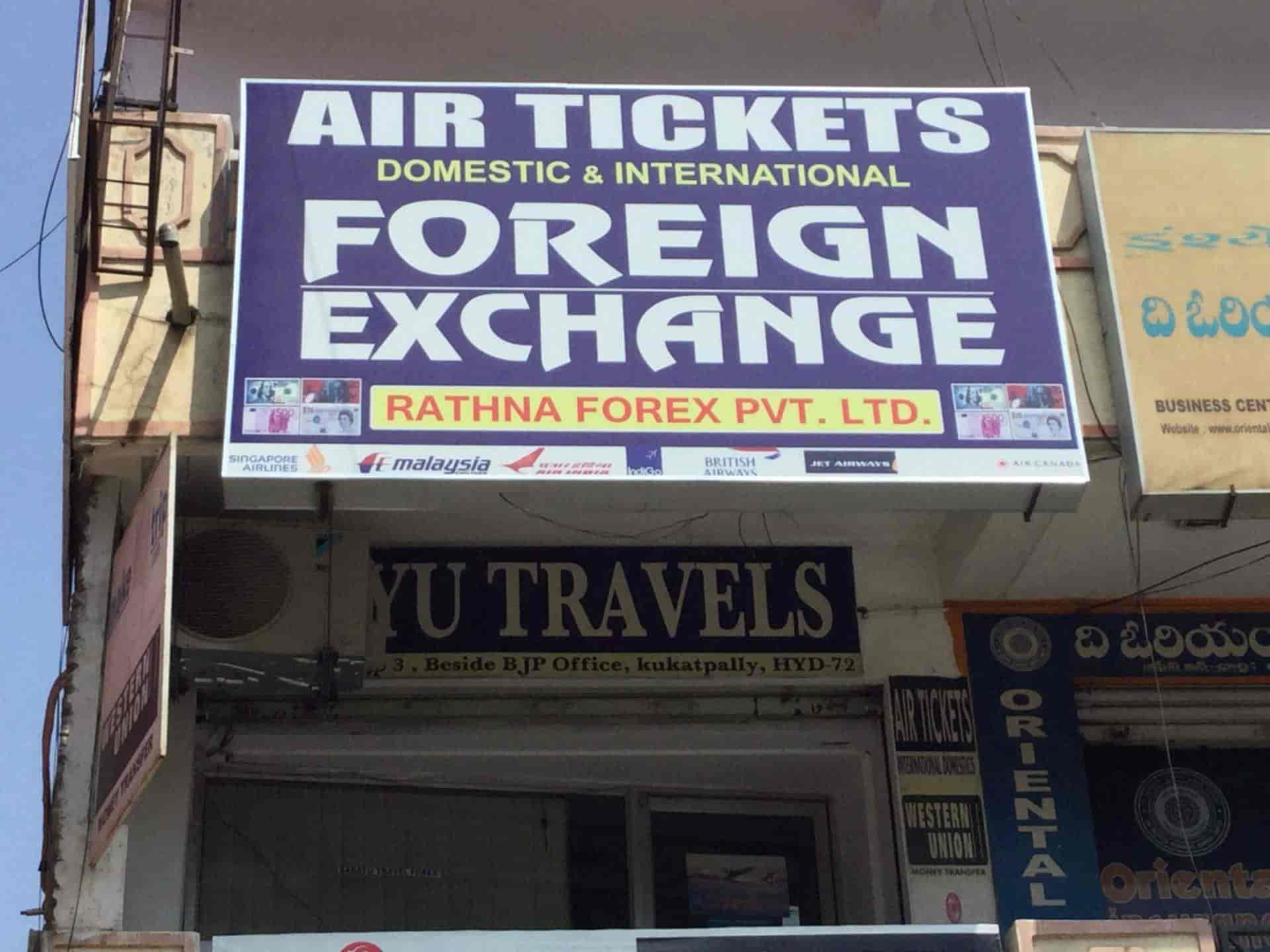 Forex agents in hyderabad pakistan ticker symbol for gold
