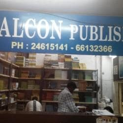 Falcon Publishers, Koti - Text Book Publishers in Hyderabad - Justdial