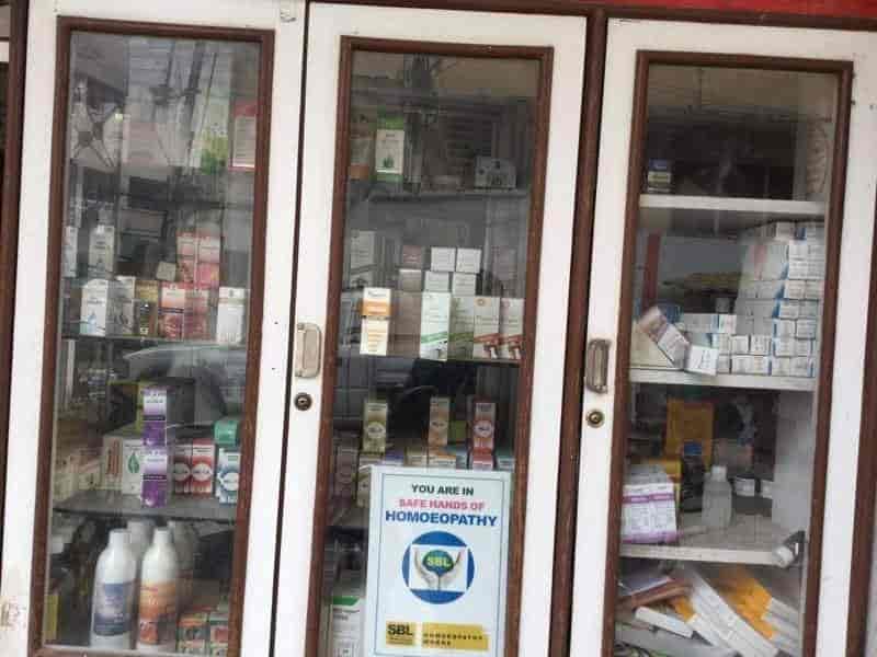 Mahavir Homoeo Stores, Ramkote - Homeopathic Medicine
