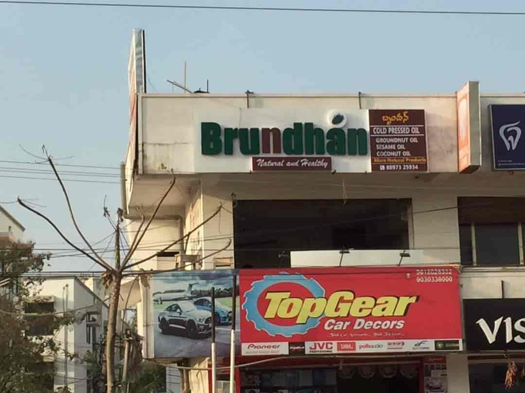 Brundhan Natural And Healthy Products Photos, Kondapur, Hyderabad