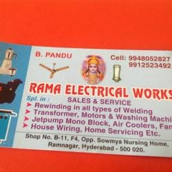 Rama Electrical Works Ram Nagar Electricians In Hyderabad Justdial