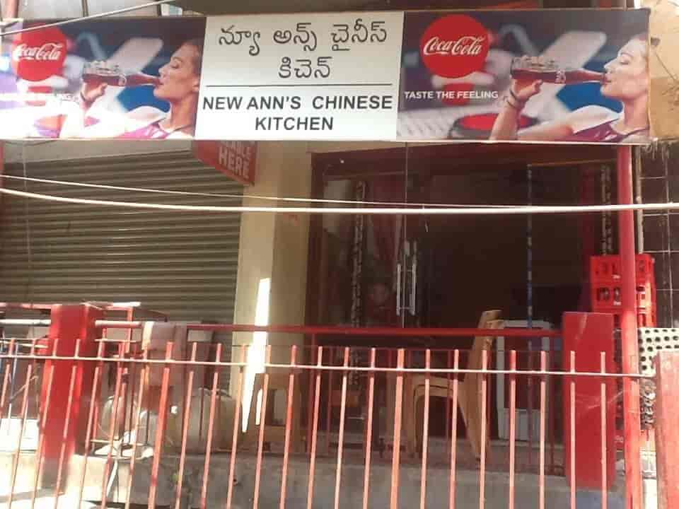 New Ann S Kitchen Secunderabad Hyderabad Chinese Fast