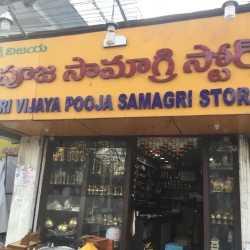 Sri Vijaya Pooja Samagri Stores, Kothaguda kondapur - Puja