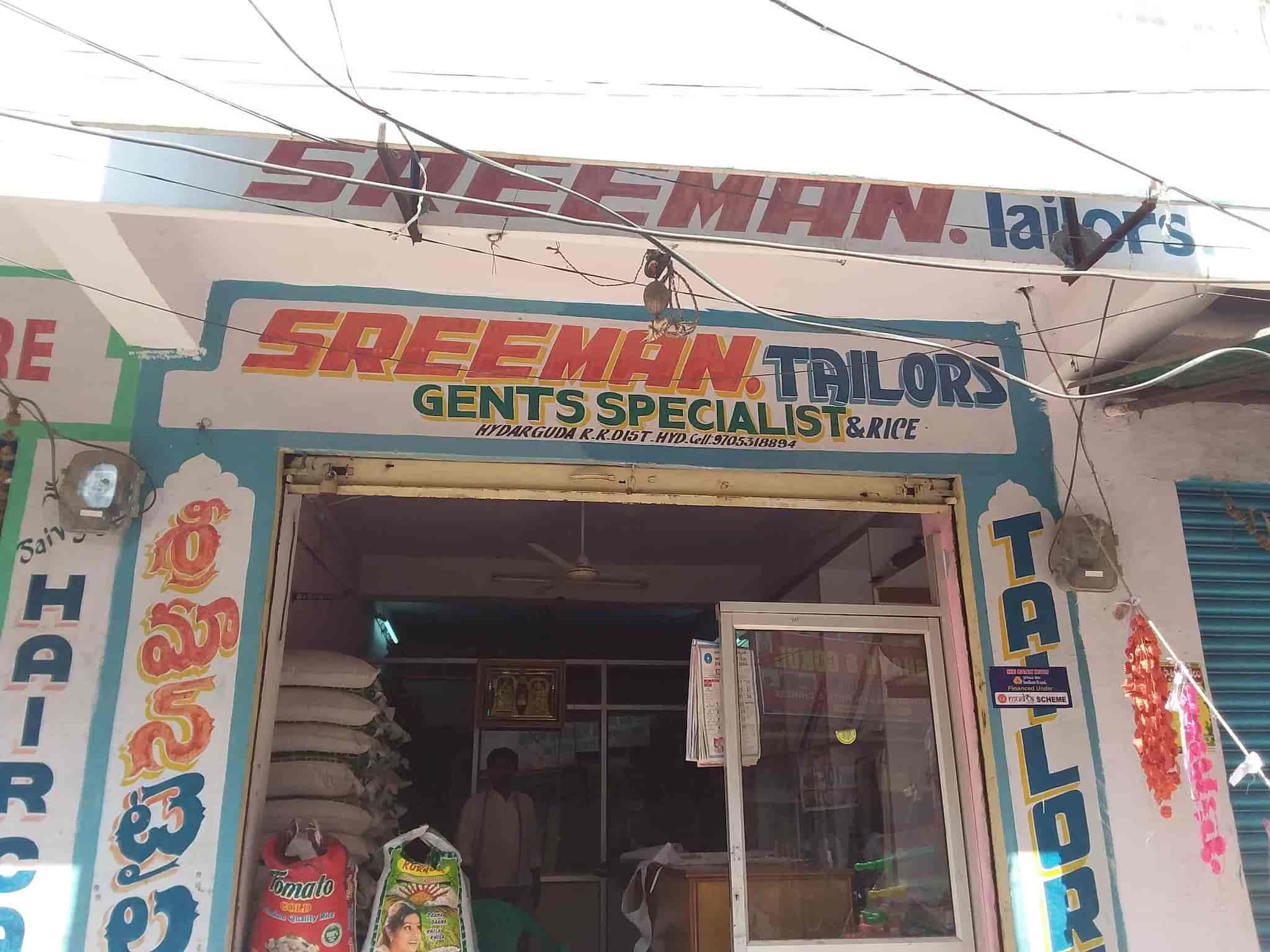 Sreeman Tailors Photos, Hyderguda Attapur, Hyderabad- Pictures