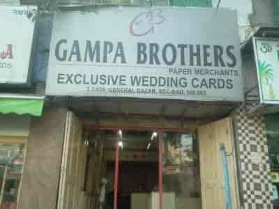 Gampa Brothers Rashtrapati Road Wedding Card