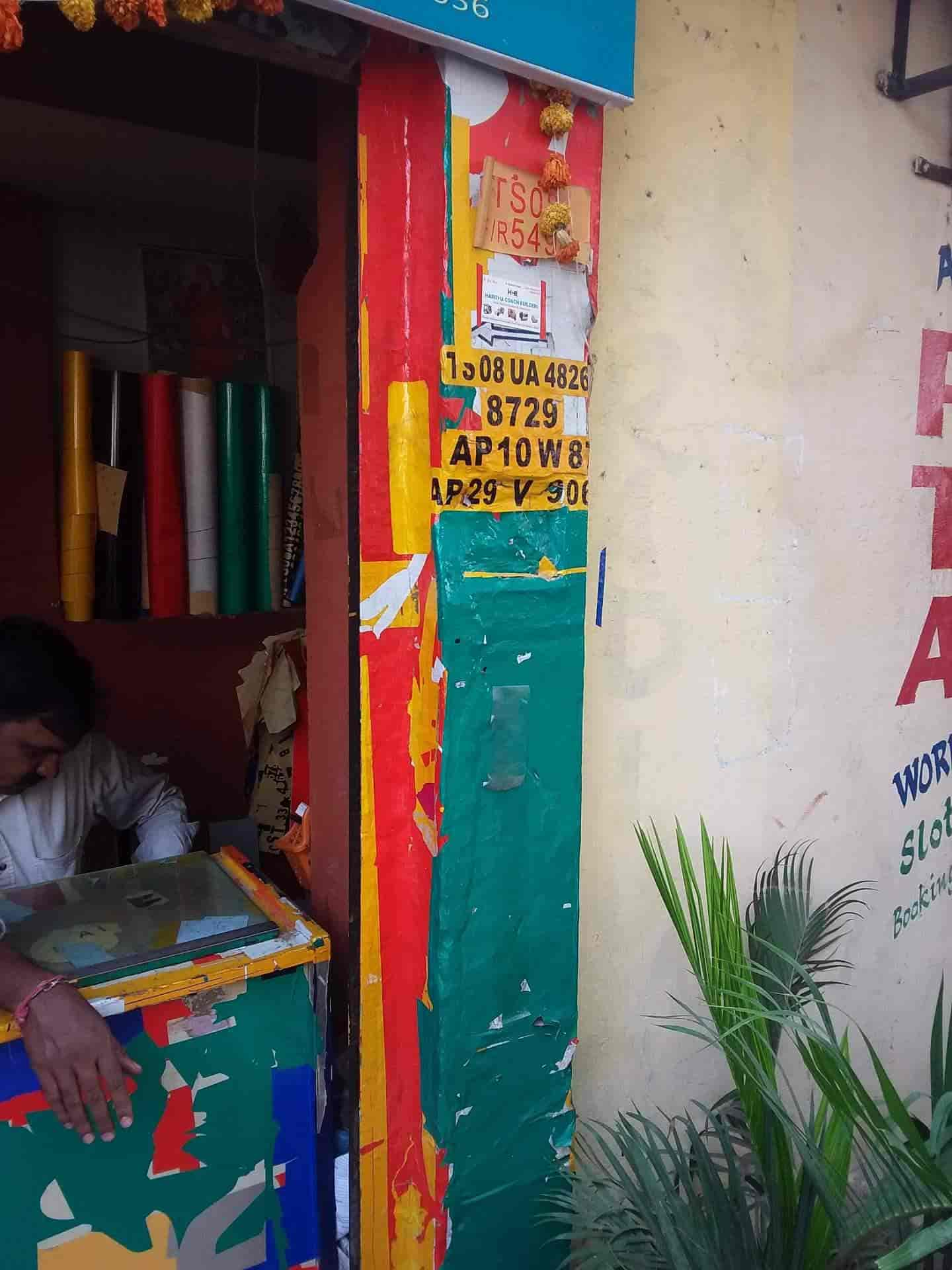 Ramana Radium Works, Uppal - Radium Sticker Dealers in