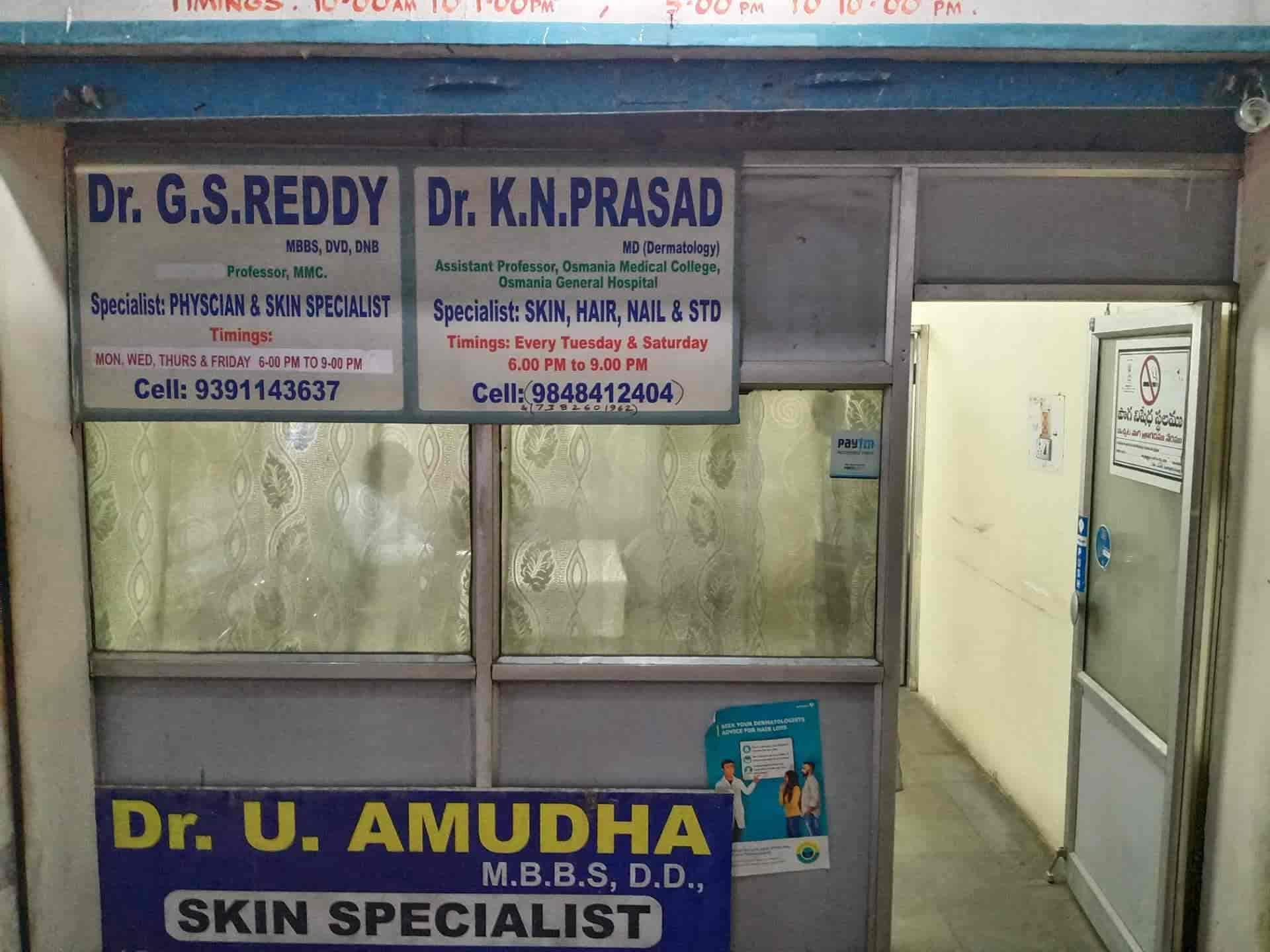 Dr G S Reddy Skin Clinic Miyapur Clinics In Hyderabad Justdial