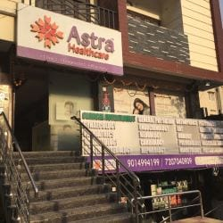 Astra Health Care - Diagnostic Centres - Book Appointment Online