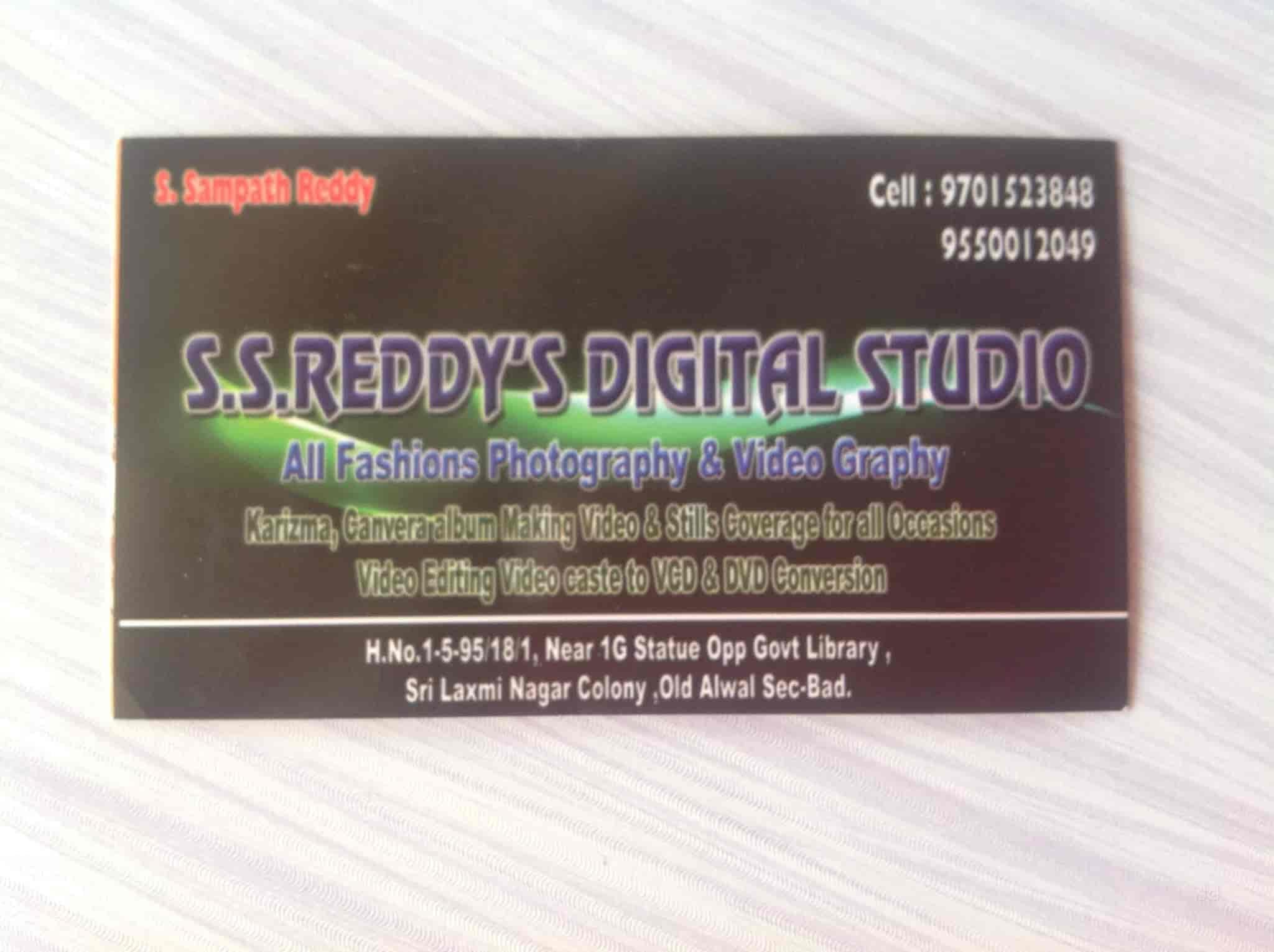 S S Reddys Digital Studios Photos, Alwal, Hyderabad- Pictures