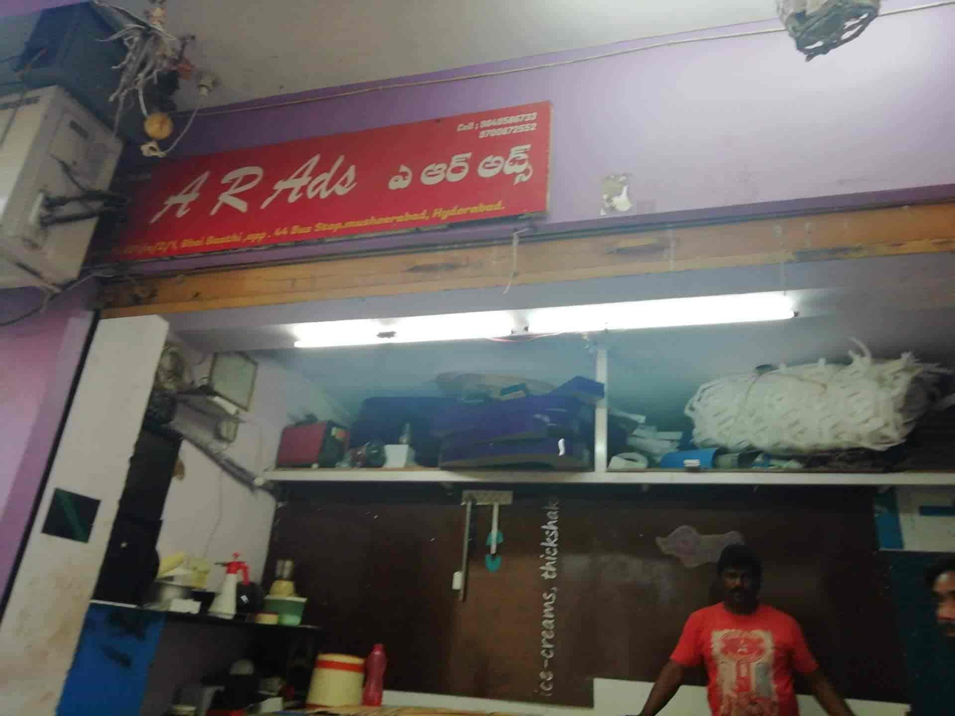 AR Ads, Musheerabad - Sign Board Manufacturers in Hyderabad