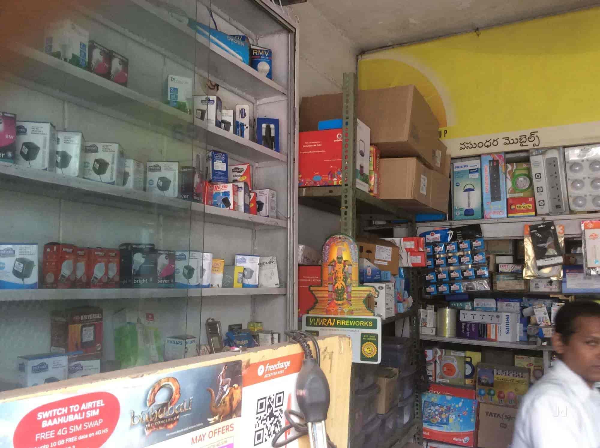 Sri Vasundhara Electronics, Ameerpet - Mobile Phone Dealers