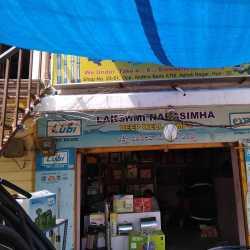 Lakshmi Narshima Deep Well Pumps, R C Puram - Submersible Pump