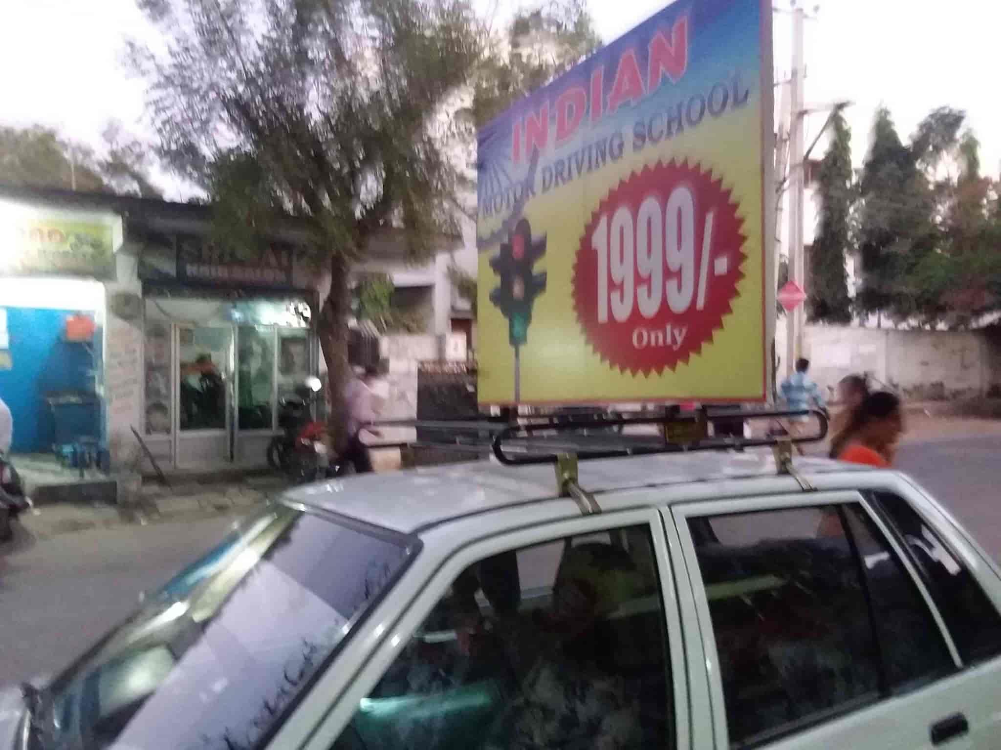 Indian Motor Driving School Photos, Dilsukhnagar, Hyderabad