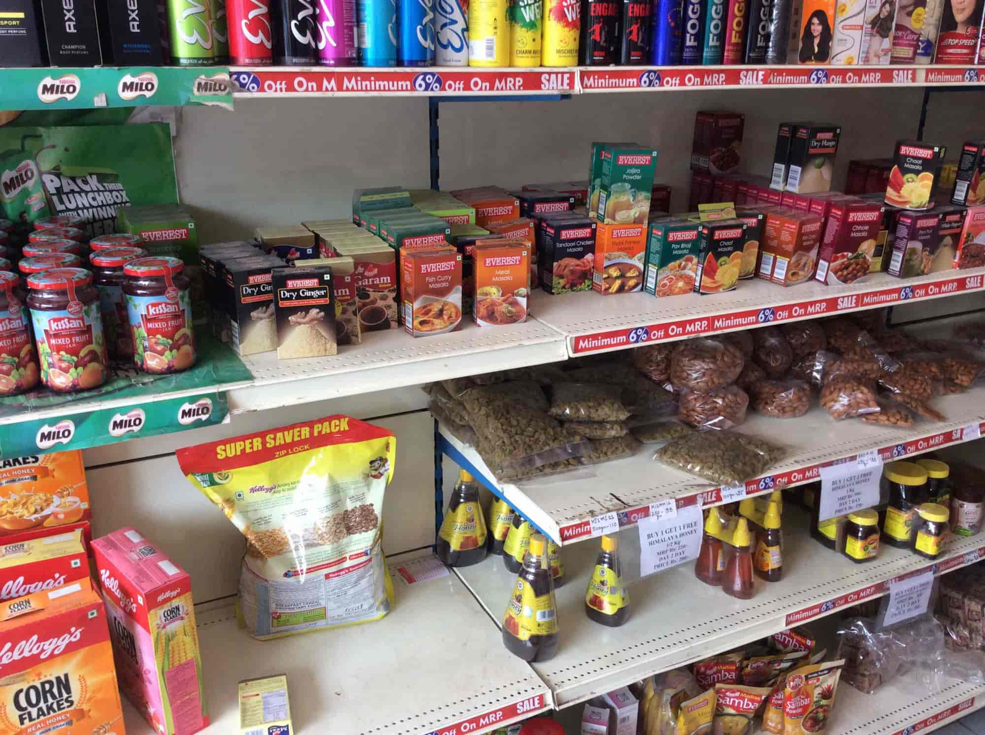 Day 2 Day Wholesale Supermarket, Kanchan Bagh - Supermarkets