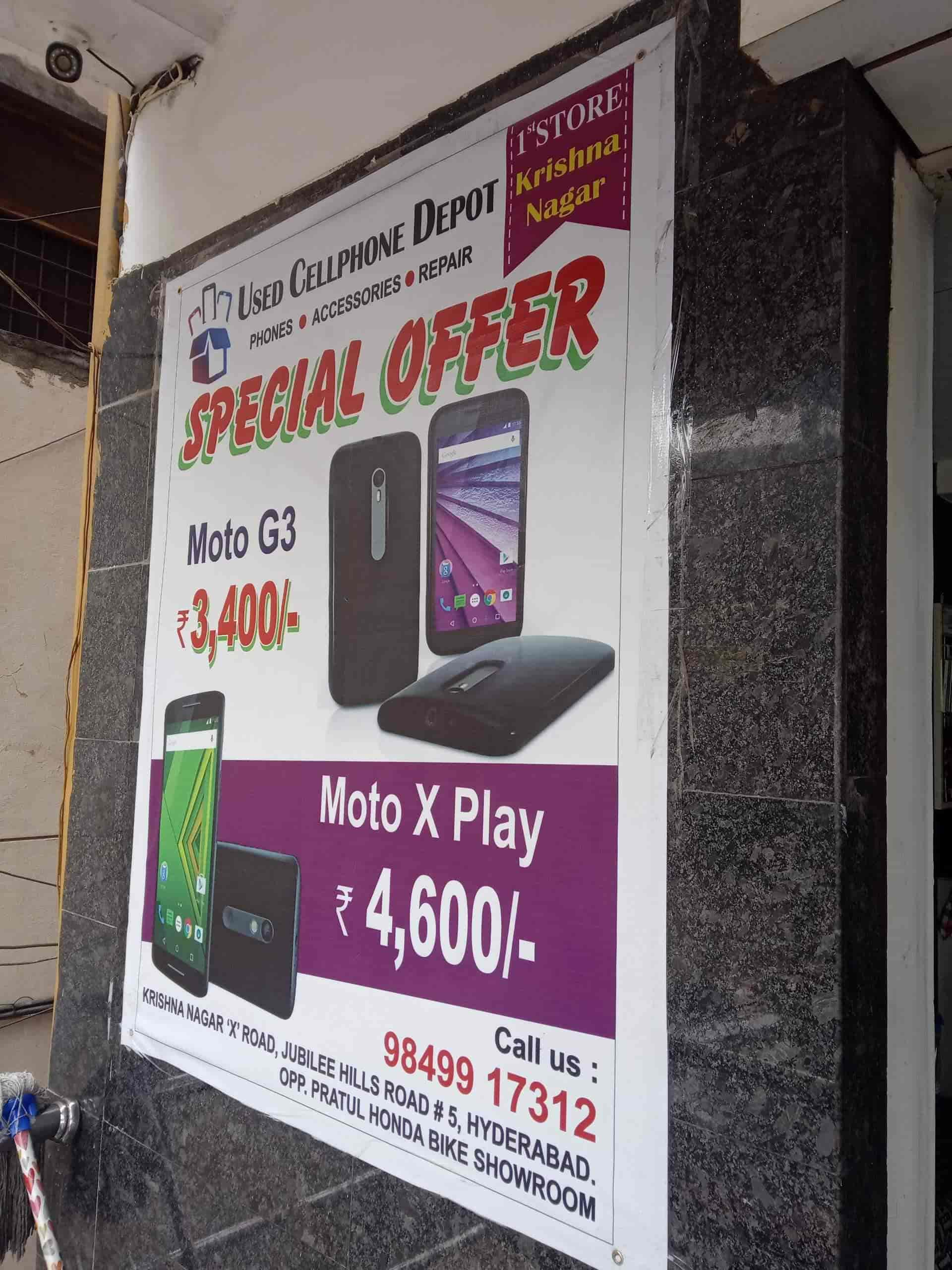 Used Cellphone Depot, Jubilee Hills - Second Hand Mobile Phone