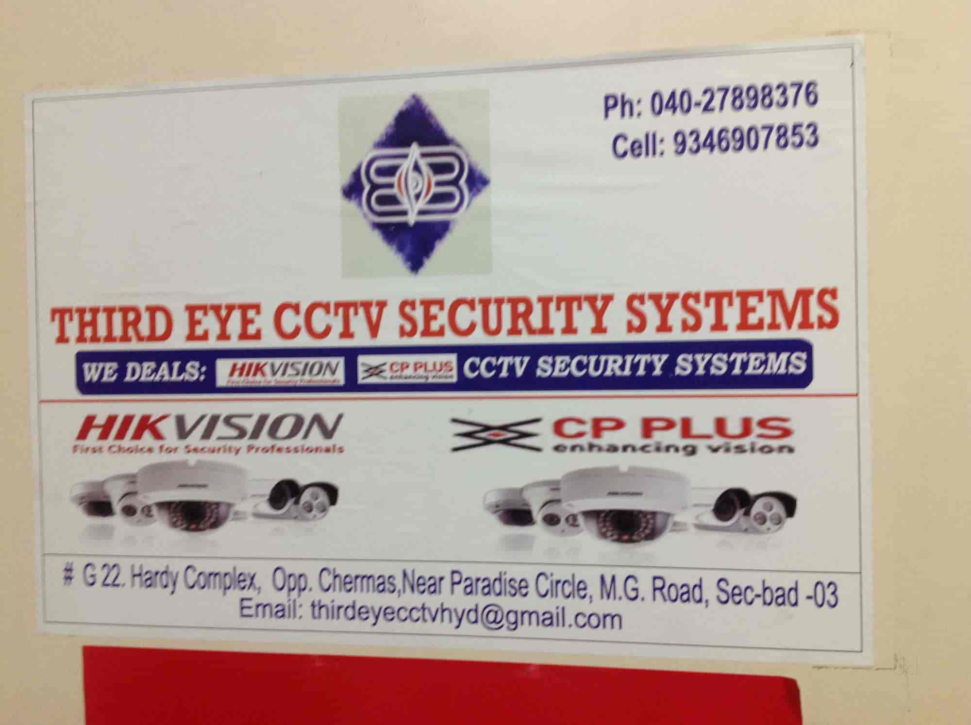 Third Eye Ccctv Security Systems Photos Secunderabad Karimnagar