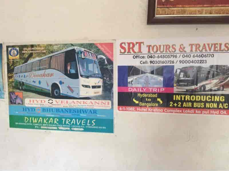 Fast Line Tours Travels, Gachibowli - Travel Agents in