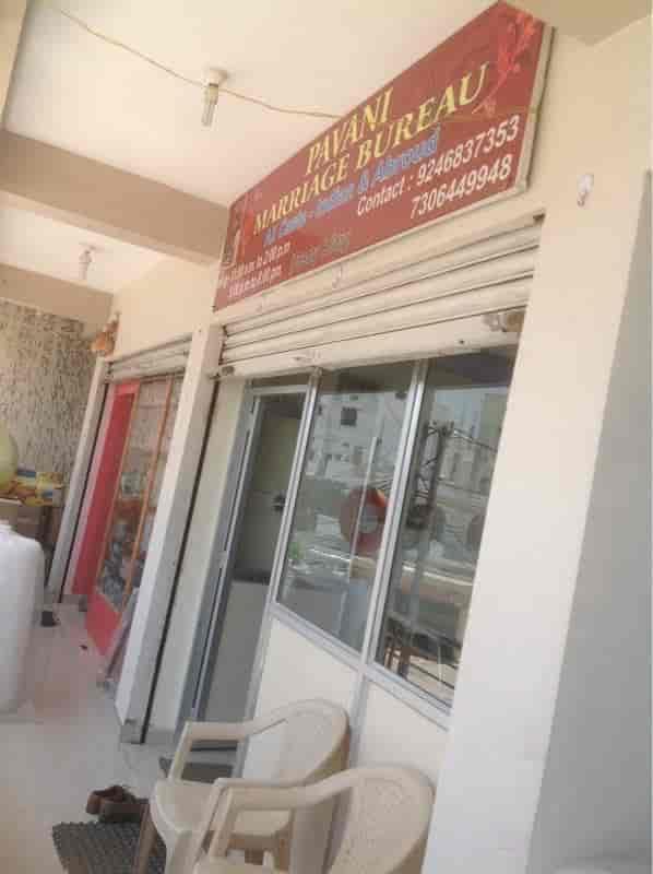 Pavani Marriage Bureau, Attapur - Matrimonial Bureaus in Hyderabad