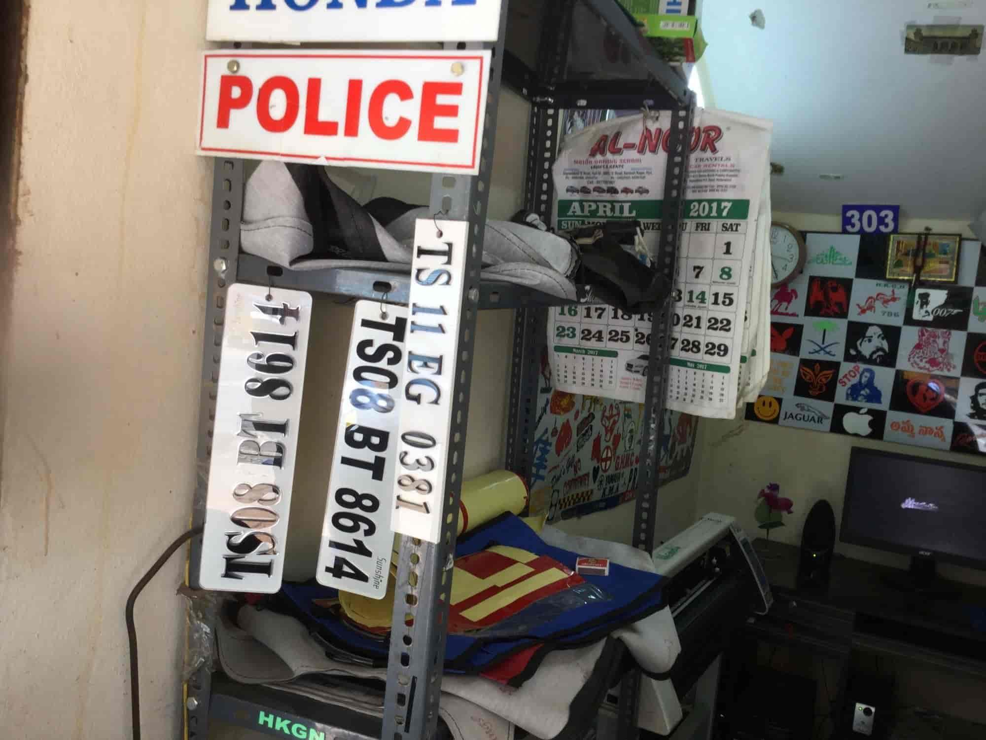 Ar sam radium shop saidabad sticker radium works in hyderabad justdial